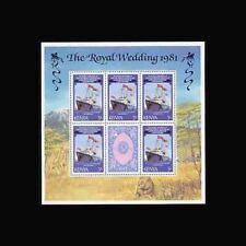Kenya, Sc #194-97, MNH, 1981, Four(4) Sheetlets, Royal Wedding, 5IDD