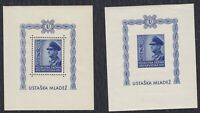 Croatia NDH 1943 Ante Pavelic, perf. & imperf. block, MNH