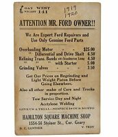 Vintage 1919-20 Attention Ford Owner Automobile Repair Advertisement Model T Era