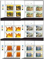 ZIMBABWE 2009 CONTEMPORARY PAINTINGS SET IN CONTROL BLOCKS SG 1266 TO 1269