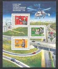 Russia 1996 Cars/Transport/Road Safety 3v m/s (n26778)