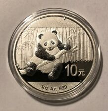2014 1 oz .999 SILVER 10 Yuan Panda Gorgeous In Capsule