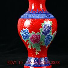 Chinese Home Pastel Porcelain  hand-painted Peony vase W Qian Long Mark CQCQ22