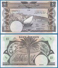 Yemen Democratic Republic 10 Dinars P-9b (1984) UNC Sign 4 Low Ship Combine Free