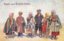 AK Typen aus Russisch - Polen Trachten Typen Frauen Postkarte vor 1945
