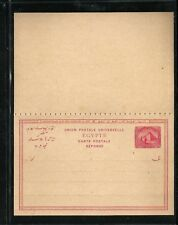 EGYPT 1889 UNUSED POSTAL STATIONARY CARD W/ ITS REPLY 5+5 MIL DE LA RUE CTV $30