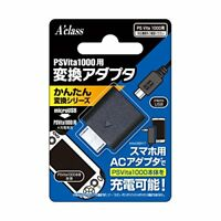 New Psvita1000 Conversion Adapter Easy Conversion Series Microusb to Psv New A