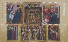 POLEN POLSKA - 2016 BLOCK 257 WEIHNACHTEN CHRISTMAS ** - NICHT IM POST VERKAUF