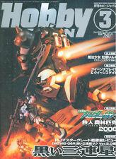 HOBBY JAPAN 465 WW2 IS-2_Fi156 STORCH_PUMA_FERRARI 312T2_GUNDAM_WW1 LAFAYETTE ES