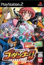 PS2 Shinkon Gattai Godannar Japan