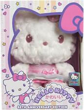 NEW Hello Kitty 45th Anniversary Edition Deluxe Plush SEALED