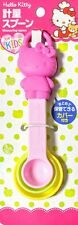 Hello Kitty Measure Spoon Limited Edition