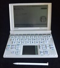 Sharp Papyrus electronic dictionary Pw-Gt570 White, Excellent Condition