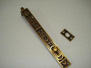 antique eastlake victorian door dead bolt lock.