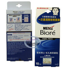 Biore Men Nasenpflaster Porenreinigung 10 Strip Nase Pore Pack man Nose haut