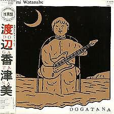 Kazumi Watanabe - Dogatana / VG+ / LP