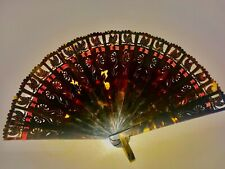 Vintage Chinese Tortoise Boulle Shell Fan