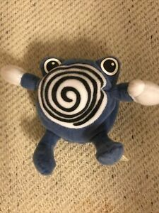 "Pokemon POLIWHIRL 4"" Plush BEAN BAG STUFFED ANIMAL Toy 1998 Hasbro Nintendo"