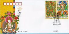 China B FDC 2014-10 Thangka  CN135865
