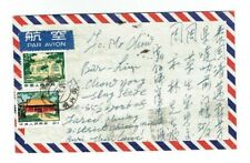 CHINA / CHINESE STAMPS & POSTMARKS ON AIRMAIL COVER / ENVELOPE USED 1974