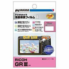 HAKUBA digital camera LCD protective film MarkII RICOH GR III dedicated DGF2-RGR