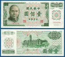 China taiwan 50 yuanes 1972 UNC p. 1983
