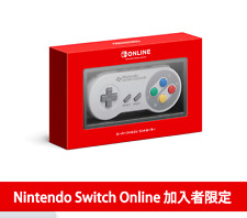 Super Famicom Controller Nintendo Switch Online SNES Game Pads Japan Official