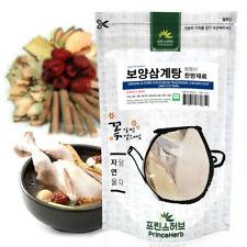 Ginseng and Medicinal Herbs Mix for Korean Traditional Chicken Soup 삼계탕 약재 3oz