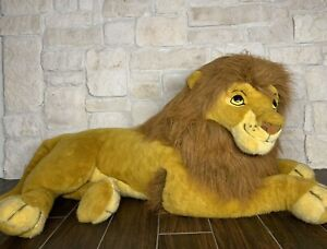 RARE Nestle Promo Lion King Simba Plush Stuffed Disney Mufasa 1994 5' Douglas Co
