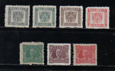 7 NICE OLD MINT NO GUM CHINA CHINESE BACK OF THE BOOK STAMPS