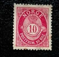 NORWAY: 1877 -1878 Posthorn - NORGE without Serifs 10 øre.Collectible Stamp.