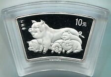 China 2007 Lunar Zodiac Pig Year Fan-shaped Silver Coin 1 oz 10 Yuan