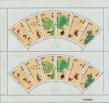 China 2015-4 Seasonal Periods full sheet (cut) MNH