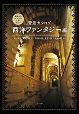 DHL/EMS Background Catalog: Western/European Fantasy How to Draw Manga Art Book