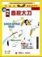 Chen Style Tai Chi Quan Chen style Spring and Autumn Falchion  Chen Zhenglei DVD