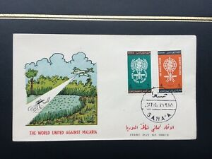 YEMEN 1962 Malaria set on illustrated First Day Cover with Sana'a CDS