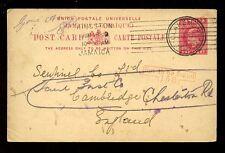 JAMAICA KE7 STATIONERY 1912 CDS + MACHINE...CAMBRIDGE NOT to be FOUND 158
