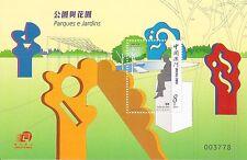 MACAO-CHINA-2001-PARKS AND GARDENS-SOUVENIR SHEET -