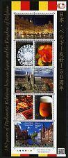 Japan 2016 Belgien Diplomatische Beziehungen Belgium Bier Diamant Blume MNH