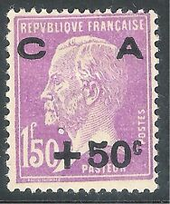 France 1928 Sinking Fund mauve 1f.50c + 50c mint SG468