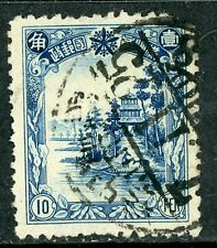 China 1936 Manchukuo 4th Definitive 10 Fen VFU B447 ⭐⭐⭐⭐⭐