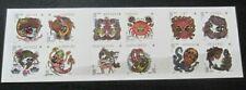 Variété Bande carnet de timbres féerie astrologique 2014 gros défaut d'essuyage