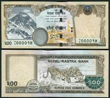 Nepal 500 Rupees 2012(2013) UNC**New (low #s 2 digits)