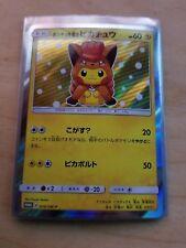 HTF JAPAN POKEMON CENTER Limited VULPIX Poncho-wearing PIKACHU 038/SM-P