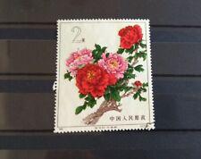 CHINA 1964  - Chinese  Peonies  - Scott# 782 - Used  stamp - SCARCE !