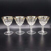 Vintage Mid Century Gold Rimmed Champagne Bowls Sherbet Dish Set of 4