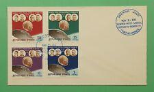 DR WHO 1966 HAITI FDC SPACE RENDEZVOUS GEMINI VI & VII  C241298