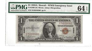 1935A $1 Silver Certificate Hawaii- FR.2300- PMG64 EPQ Choice UNC - WW II Issue