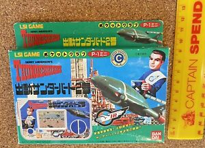 THUNDERBIRDS GAME & WATCH STYLE LCD COMPUTER GAME TOY JAPAN ONLY 1992 MIB!!!