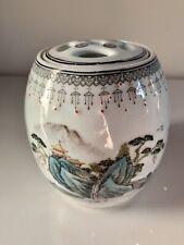 VINTAGE CHINESE  Porcelain Lidded JAR marked